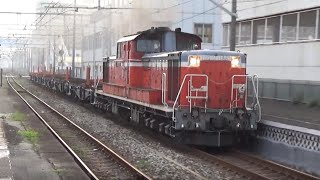 【短チキ工臨通過!】山陽本線 DD51-1186 工事臨時列車 倉敷駅