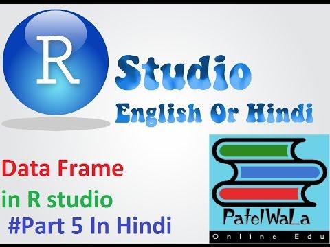 Rstudio create dataframe with column names in #Hindi #part5 - YouTube