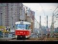 8 трамвай киев
