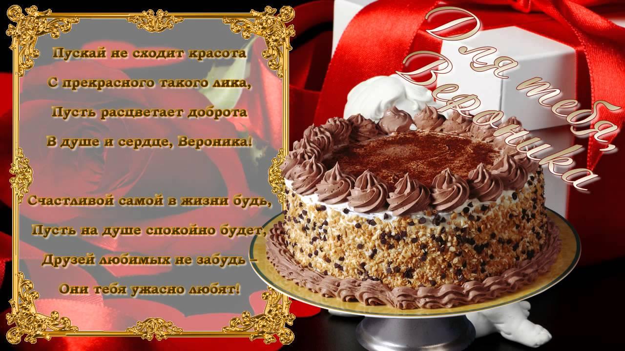 стих на молдавском языке с днем рождения