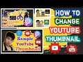 how to change your youtube thumbnail using mobile app easy tips paano palitan ang thumbnail sa ytc
