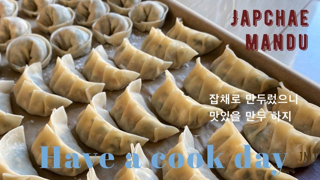 japchae mandu recipe VEGAN  Japchae Mandu- Japchae dumplings. How to make dumplings in 2 ways  [HAVE A COOK DAY]