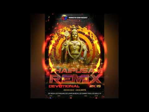 Murandu Pidikatha Remix - Dj Love Rajesh