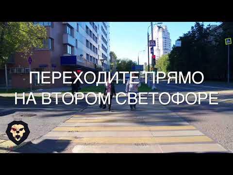 Как до нас дойти от метро Октябрьское Поле?