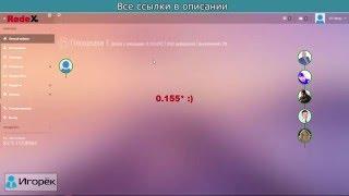Как сделать 50000 рублей в месяц, даже если вы молодая мама в декрете!