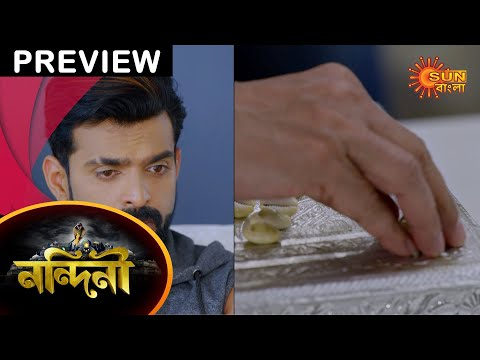 Nandini - Preview | 28 March 2021 | Full Episode Free on Sun NXT | Sun Bangla TV Serial