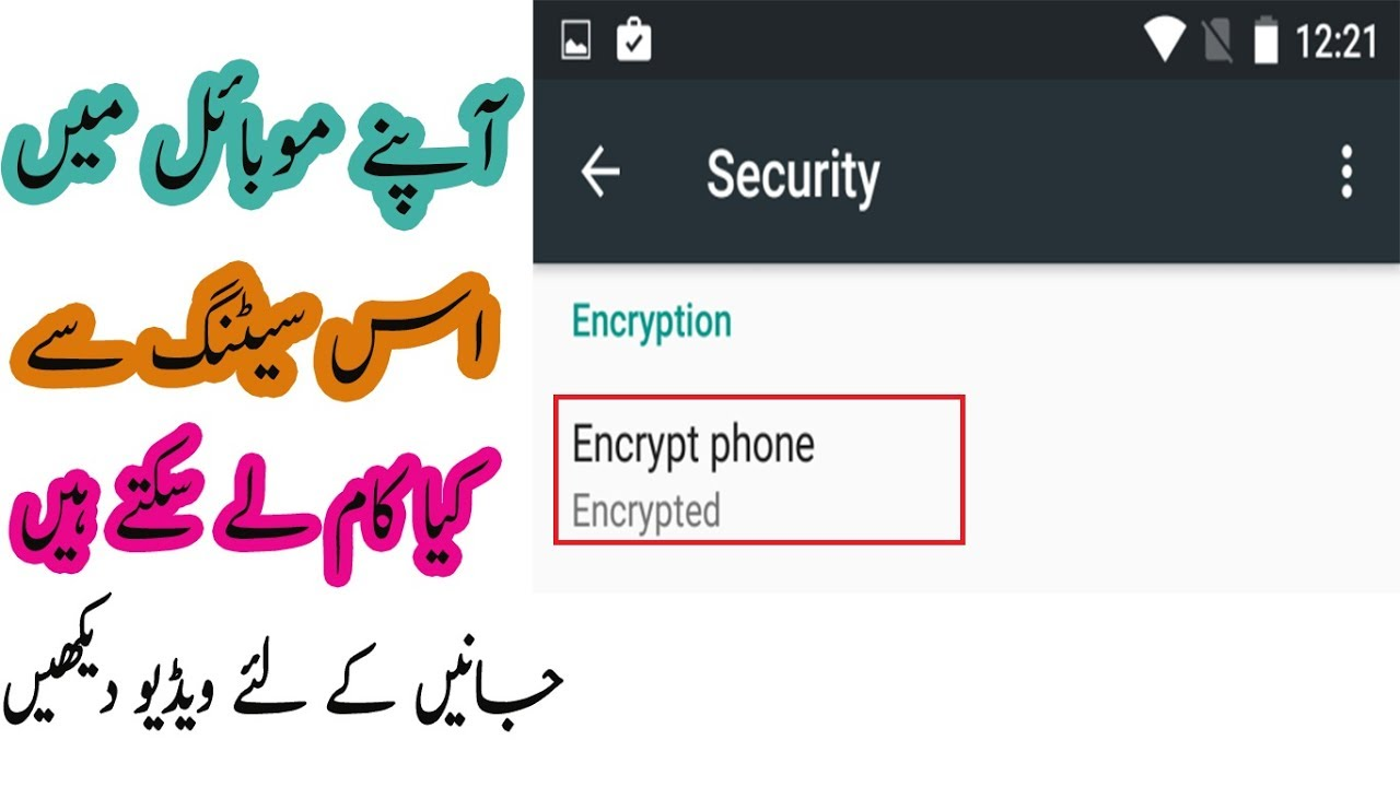 Encrypt Device Meaning In Hindi