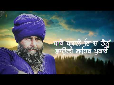 aaja-baba-pala-ji-|-aman-khalehra-|-trending-music-|-nav-chahal-|-latest-punjabi-song-2019