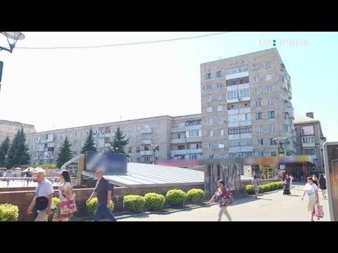 Телеканал UA: Рівне: Рівнянин пропонує осучаснити будинки у центрі Рівного, які вганяють в депресію