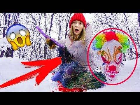 ПРИЗРАК клоуна НАПУГАЛ Алису в Реальной Жизни   Yasinskaya Страшилки
