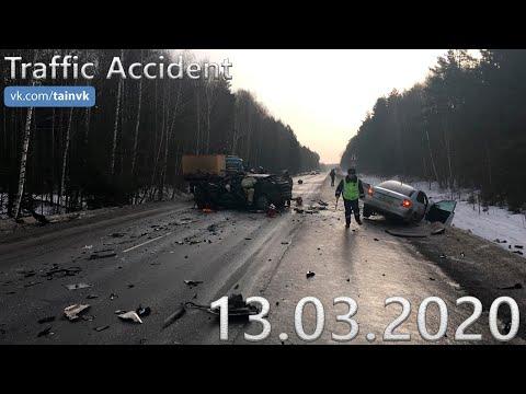 Подборка аварии ДТП на видеорегистратор за 13.03.2020 год