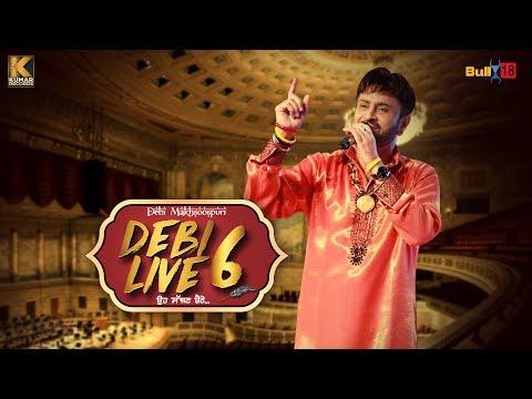 Debi Makhsoospuri - Debi Live 6 | ਔਹ ਸੱਜਣ ਬੈਠੇ..