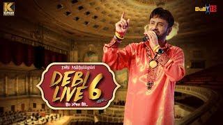 Debi Makhsoospuri - Debi Live 6   ਔਹ ਸੱਜਣ ਬੈਠੇ...