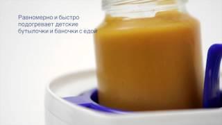 Подогреватель/стерилизатор для бутылок Miniland Warmy Advanced (RU)