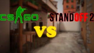CS:GO vs So:2