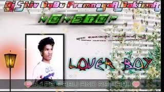 NSR MUGIC PREMNAGAR NEW CG NONSTOP REMIX  DJ SHIV BABU KARMIPARA BAKIRMA PREMNAGAR CG