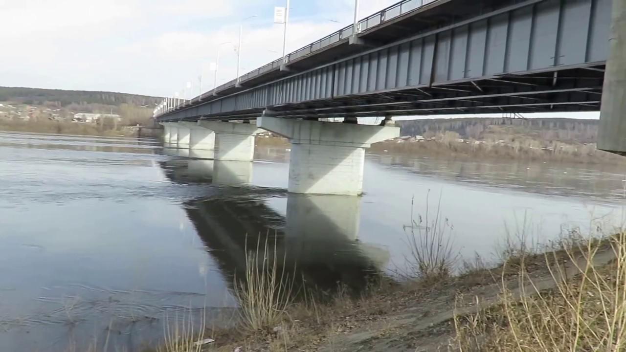 мост через томь в кемерово фото свою индивидуальность