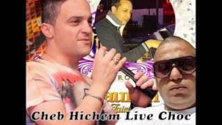 Cheb Hichem ExClu Zajaja Jibouli Bent Hadja Live 201...Rai De Lux@youtube