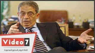 عمرو موسى معلنا تدشين رابطة خريجى جامعة القاهرة: لن نتقدم إلا بالقوة الناعمة
