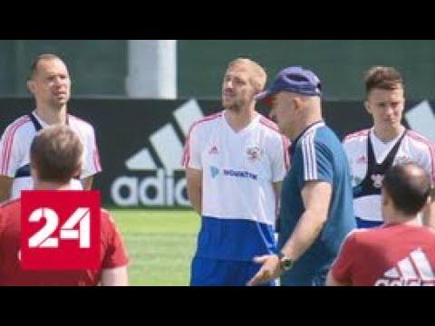 Сборная России готовится к матчу 1/8 финала чемпионата мира с испанцами - Россия 24