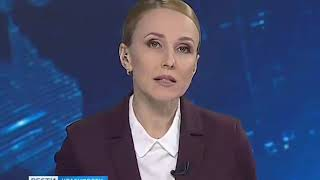 Вести Красноярск 19 декабря 2018