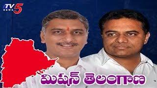 మిడ్ మానేరు కింద 76000 ఎకరాలకు నీరు..: Minister Harish Rao | TV5 News
