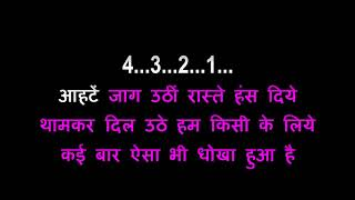 Wo Jab Yaad Aaye Karaoke Hindi Video Lyrics