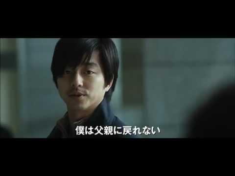 『トガニ 幼き瞳の告発』予告編