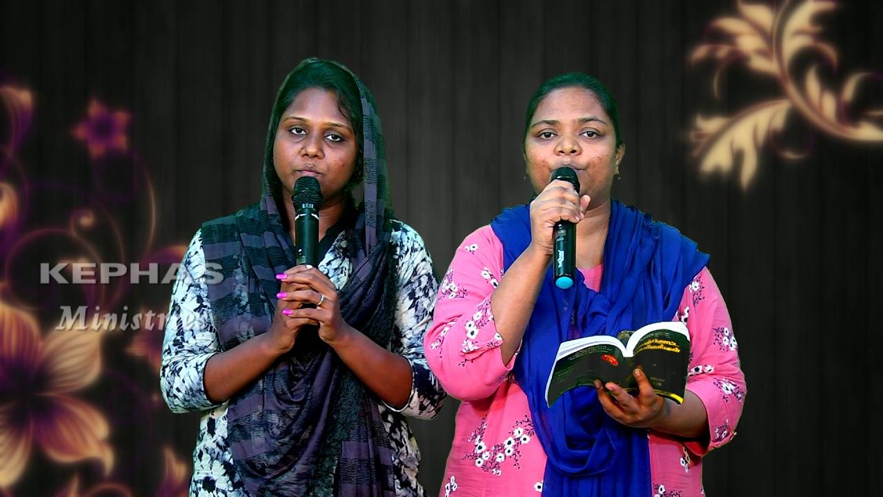 Thenmozhi Kamalraj & Leah | ummai Aarathipaen | Enakothasai varum parvatham