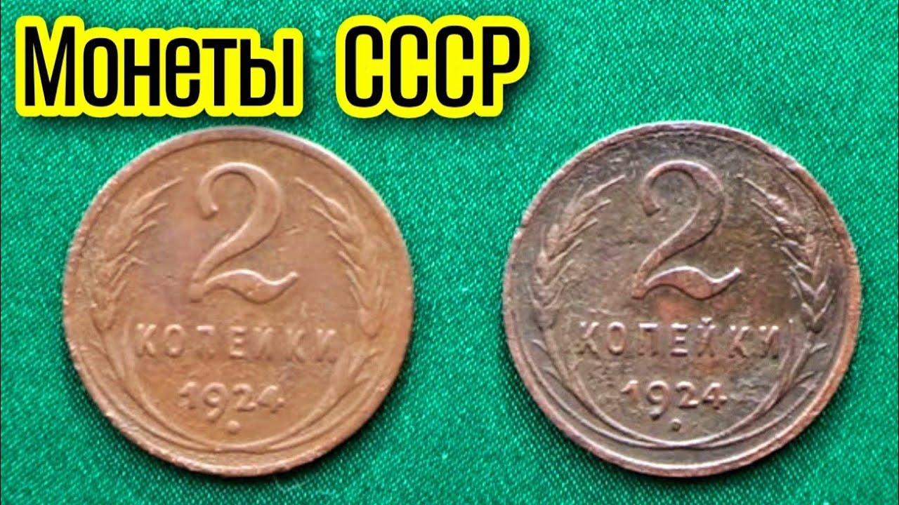 Гурт монет ссср сколько стоит 50 казахстанских тенго 2000 года