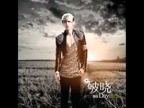 ENG SUBS MP3 Wei Chen  Party Like A Rock Star