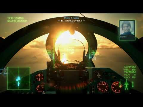 Ace Combat 7 SP Mission 3 Guns-only Attempt With MiG-21 (will It Work?)