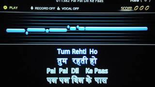 Pal Pal Dil Ke Paas Tum Rehti Ho - Persang Karaoke