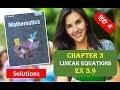 RD SHARMA Solutions Class 10 Maths Chapter 3 Linear Equations Ex 3.9 हिंदी