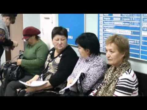 Железнодорожная больница станции «Астрахань-1»