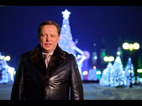 Новогоднее обращение Главы Нижнекамского муниципального района, мэра Нижнекамска Айдара Метшина