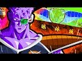 Ginyu Breakdown - Dragon Ball FighterZ Tips & Tricks