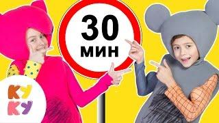 Download КУКУТИКИ - БОЛЬШОЙ СБОРНИК - 30 минут развивающие песни мультики про машинки для детей Mp3 and Videos