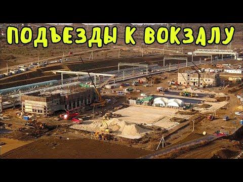 Крымский мост(05.11.2019)Подъезд к