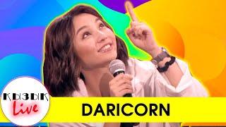 Daricorn - күлкілі емес анекдоттар Қызық Live