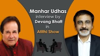 Best Gujarati & Hindi Gazal Songs Singer Manhar Udhas Interview with Devang Bhatt