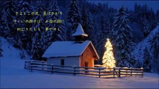 Silent Night / orgel (Music box)