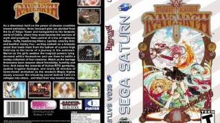 [14] Sadness ~ Magic Knight Rayearth ~ Sega Saturn Original Game Soundtrack