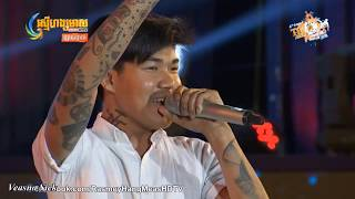 Original Song, Mustache Band, តន្ត្រី ​Tiger Beer Street Football Festival, RHM HDTV, 10 March 2018