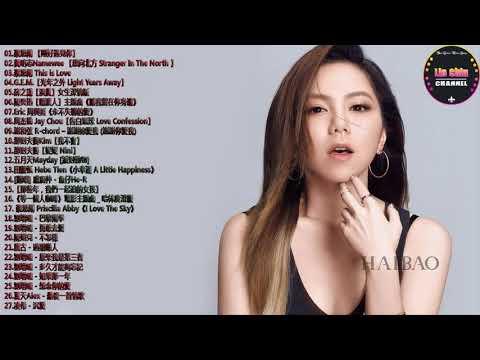 2017 - 12月 KKBOX 華語單曲排行月