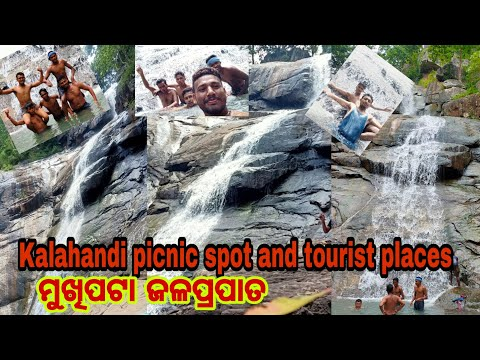 Kalahandi picnic spots and tourist places Mukhipata waterfall / Natural Beauty of M.rampur ,Manikera