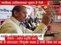 ADBHUT AAWAJ 31 10 2020 ग्वालियर उपविधानसभा चुनाव में तेजी