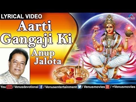 Aarti Gangaji Ki - Om Jai Gange Mata - Lyrical Video | Anup Jalota