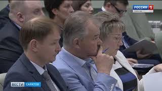 Всероссийское совещание органов Федерального казначейства прошло в Саратове