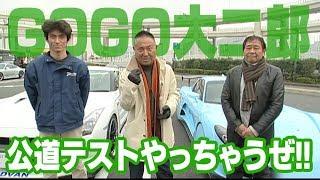 V OPT 181 ⑤ GOGO大二郎 幻気FD3S & 4C R35 試乗